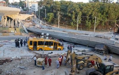 В Бразилии закроют одну из фан-зон ЧМ-2014 из-за трагедии