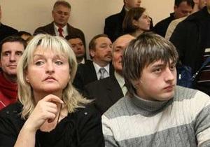 СМИ: Против сына Луценко могут возбудить уголовное дело