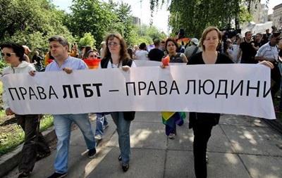Дальше гействовать будем мы. Как проводили однополые парады в Киеве