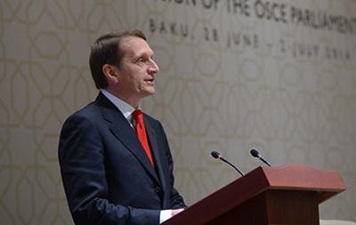 В России депутатов проверят на расторопность