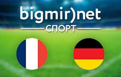 Франция – Германия – 0:1 текстовая трансляция матча 1/4 финала чемпионата мира