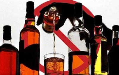 Турецкого чиновника хотят уволить за употребление алкоголя