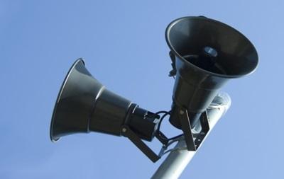 В Донецке объявлена воздушная тревога - СМИ