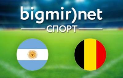 Аргентина – Бельгия – 1:0 онлайн трансляция матча 1/4 финала чемпионата мира