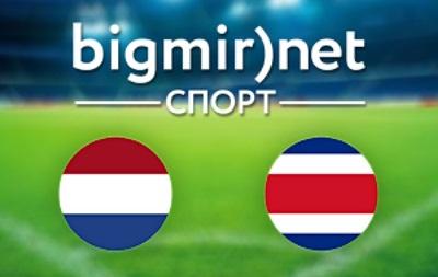 Нидерланды – Коста-Рика – 0:0 (4:3 по пенальти) текстовая трансляция матча 1/4 финала