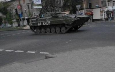 В Донецке была замечена бронетехника с надписями На Киев и На ...