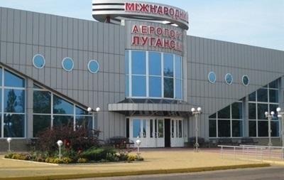 Аэропорт Луганска обстреливают из установок Град - СМИ