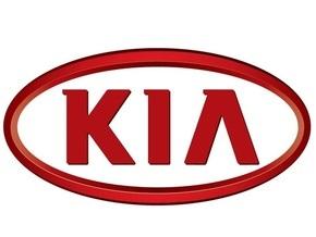 Ъ: KIA будет собираться в Запорожье