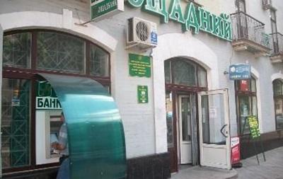В Славянске и Краматорске возобновляет работу банковская система