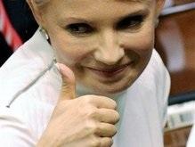Тимошенко обещает прагматичные переговоры с Москвой