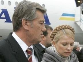 Тимошенко встретила Ющенко в Симферополе