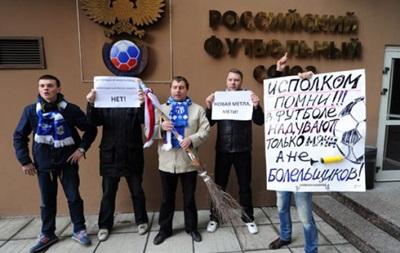 Фанаты забросали презервативами здание Футбольного союза России