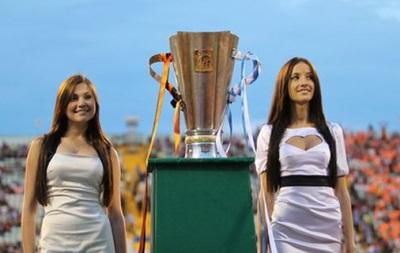 Стало известно время начала матча за Суперкубок Украины