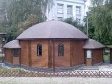 Киевляне предлагают объявить самым уродливым киоском часовню