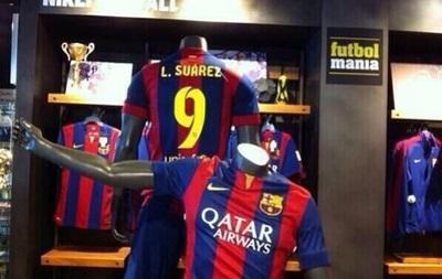 В Испании продают футболки Барселоны с фамилией скандального нападающего