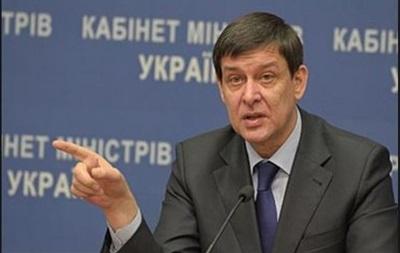 Прокуратура объявила в розыск первого замминистра аграрной политики