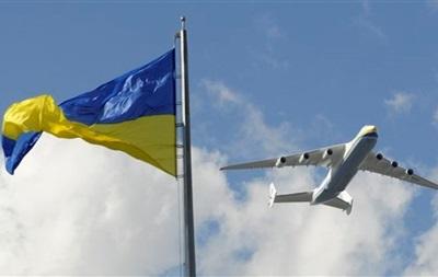Госавиаслужба закрыла воздушное пространство в зоне АТО – СМИ