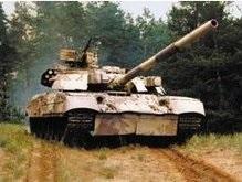 Эстонский интернет-магазин продал советский танк