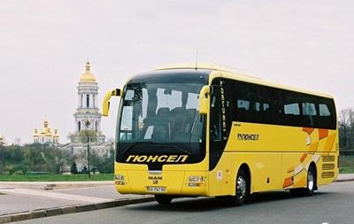 Гюнсел отменил автобусное сообщение с Донецком