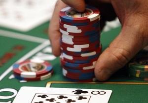 МММ, казино, контрабанда: озвучены вероятные претензии Минсборов к WebMoney