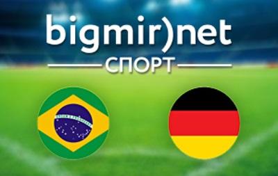 Бразилия – Германия – онлайн