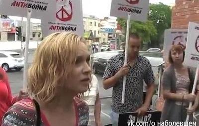 Возле представительства ЕС в Киеве прошла антивоенная акция