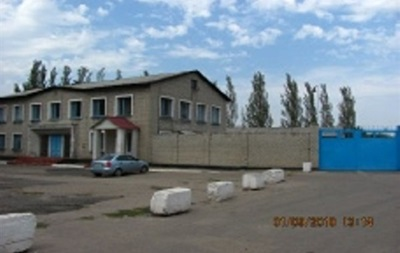 В Горловке захватили комбинат Госрезерва Украины - СМИ