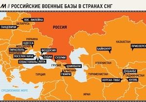 СМИ выяснили условия пребывания российских военных баз в странах СНГ