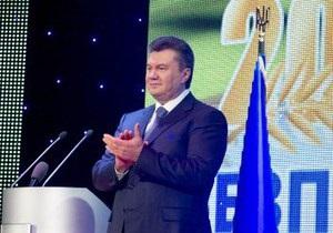 Янукович: СБУ должна вобрать положительный опыт построения спецслужб ЕС