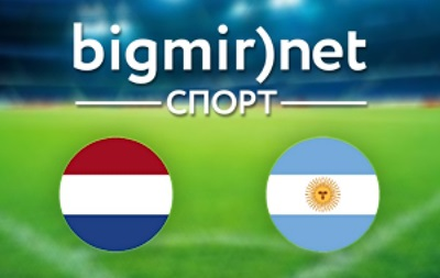 Нидерланды – Аргентина – 0:0 (2:4 в серии пенальти), онлайн трансляция матча 1/2 финала