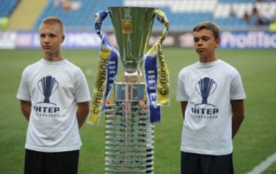 Шахтер - Динамо: Стала известна цена билетов на матч за Суперкубок Украины