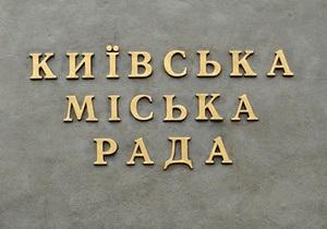 Депутат Киевсовета: В Соломенском районе посреди парка построили четырехэтажное здание