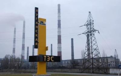 На Луганской ТЭС топлива осталось на 20 дней