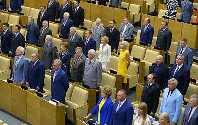 Итоги сессии парламента России: запретить и наказать