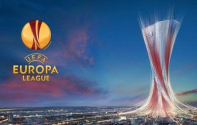 Определился первый соперник украинских команд в еврокубках