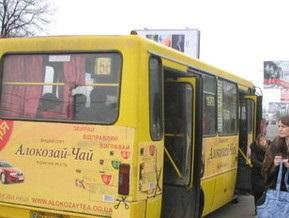 В Одессе курсируют маршрутки, проезд в которых стоит 50 копеек