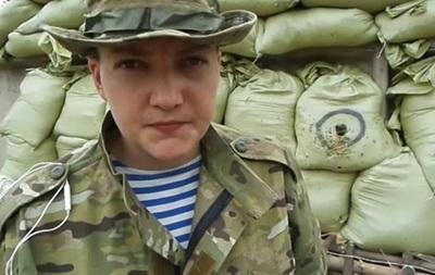 Акция с требованием освободить Надежду Савченко