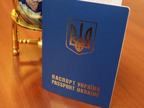 СМИ: Украинцы массово принимают гражданство России