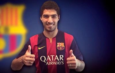 Барселона объявила о подписании контракта с Луисом Суаресом