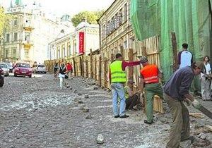 На Андреевском спуске в Киеве начались ремонтные работы