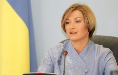 В плену у сепаратистов находится 150 украинцев - Геращенко