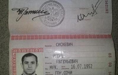 На границе задержали боевика, бежавшего в Россию