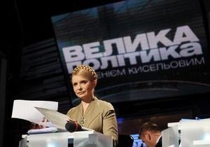 Тимошенко рассказала о словах на заборах