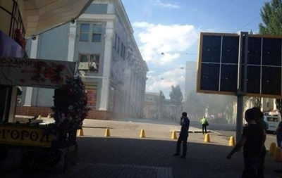 Генпрокуратура  ДНР рассматривает несколько версий взрыва в донецком ЦУМе