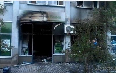 Ночью в Одессе взорвали два отделения ПриватБанка