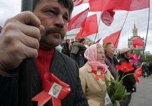 1 мая - День солидарности трудящихся - Первомай - майские - В первомайских демонстрациях по всей Украине приняли участие почти 200 тысяч человек