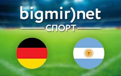 Германия – Аргентина – 1:0 текстовая трансляция финала чемпионата мира по футболу 2014