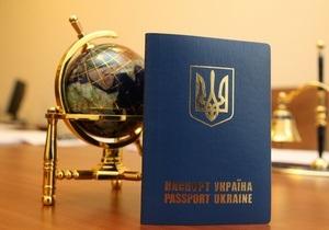 Генконсульство Польши во Львове призывает МИД Украины защитить своих же граждан