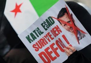 Глава Европарламента призвал ЕС поддержать силы сирийской оппозиции