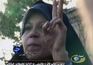 Дочь экс-президента Ирана осудили за антиправительственную пропаганду